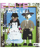 COVER-MMB-ELITE TRAVELLER-SEP 2011