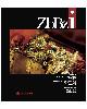 COVER-MMB-ZBBZ-DEC 2011