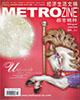 Q-METROZINE-JUNE 2009.pdf