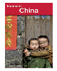 COVER-Q-MMB-FROMMER CHINA 4th-MAR15 2010