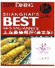 COVER-Q-MMB-TATLER SH-BEST 2010-APR 2010