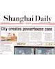 shanghai daily may 7 2009
