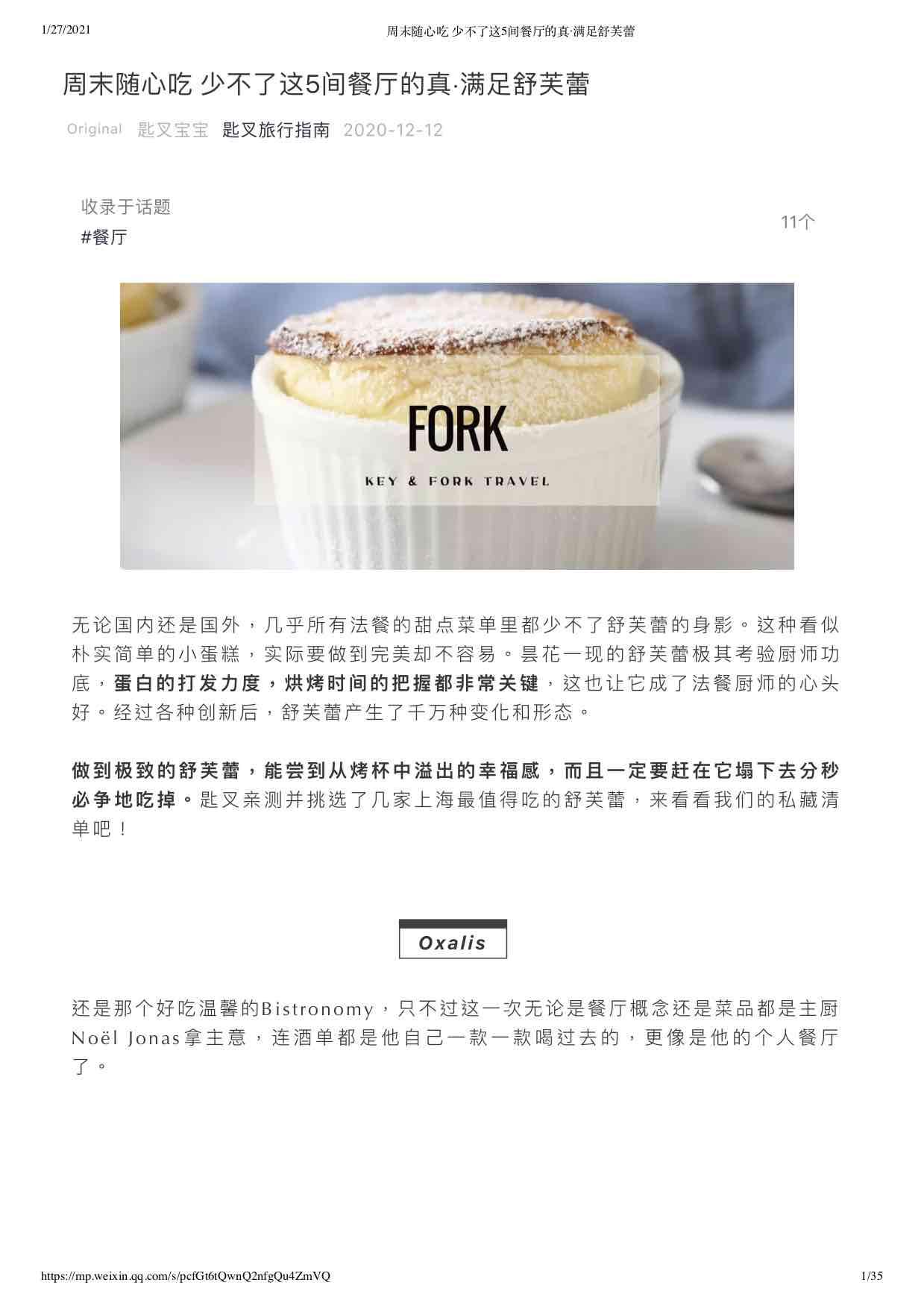 MMB-KET&FORK TRAVEL-COVER-20201212