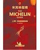MICHELIN GUIDE 2021 cover
